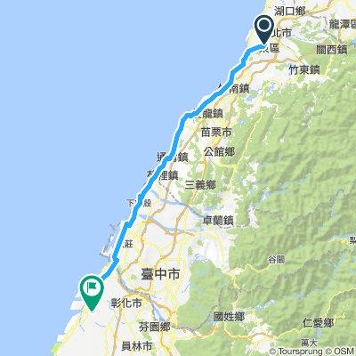 2016環島9-2新竹->鹿港