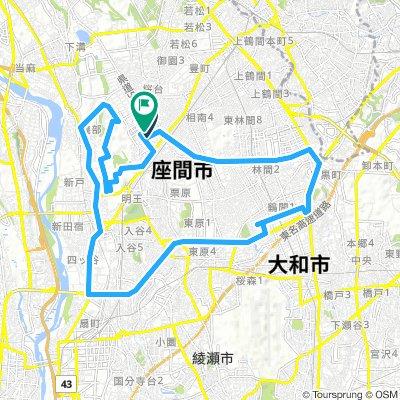 Lengthy Monday Ride In Minami-Ku, Sagamihara