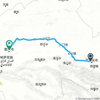 敦煌への道
