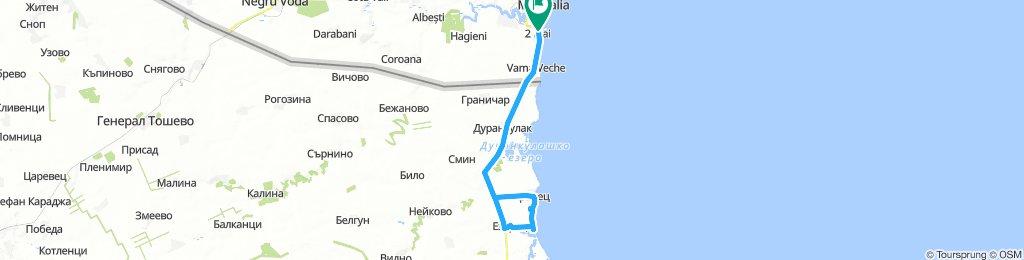 Short Ride to Bulgaria