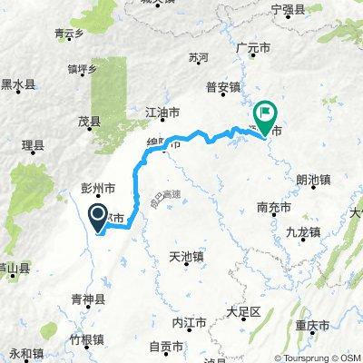 Langzhong Loop Pt1