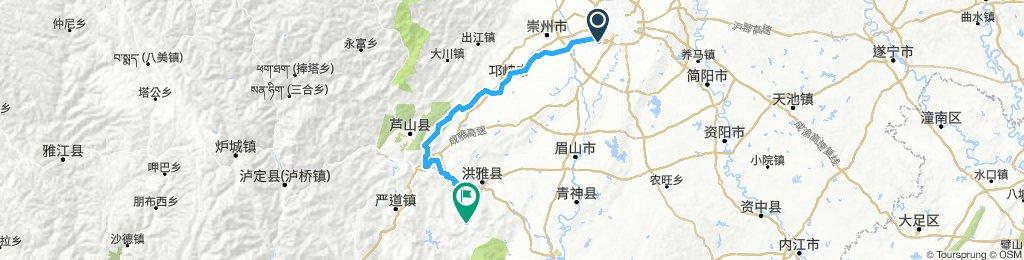 Chengdu Loop Pt1