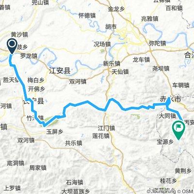 Chengdu Loop Pt3