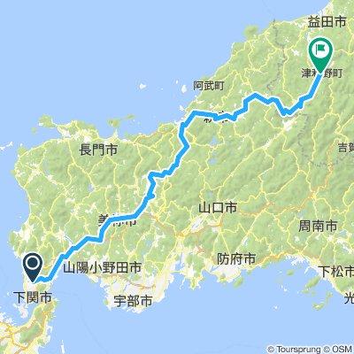 Day 01: Shimonoseki - Tsuwano