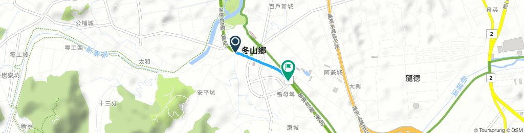 Quick 星期二 Route In 冬山鄉