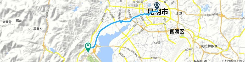to xishan mountain