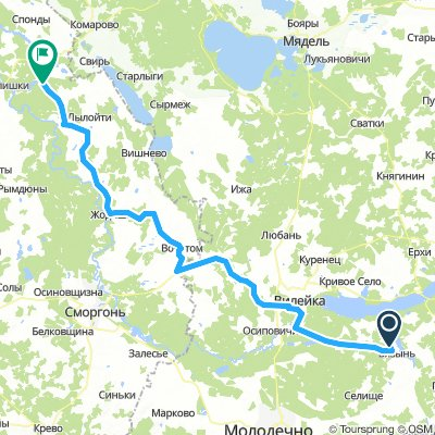 2Camping to Holiday House - Minsk to Molesey