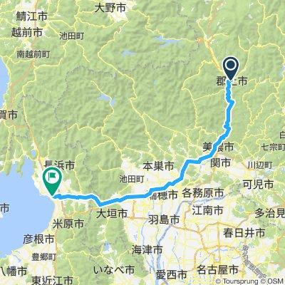 Gujo - Nagahama