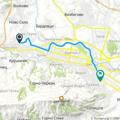 Easy Tuesday Track In Skopje