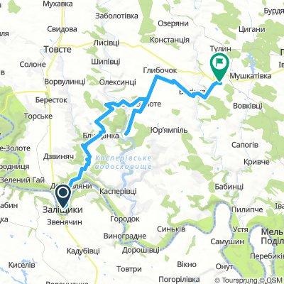 Zaleszczyki-Monastirok-Bilcze Zolote-Borszczów