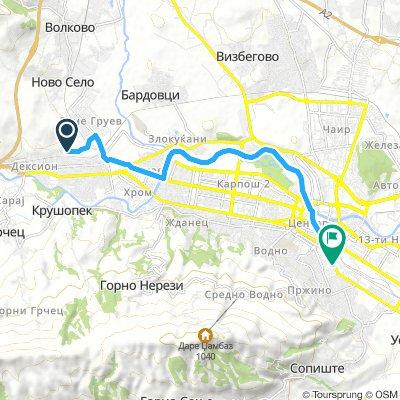 Lengthy Thursday Route In Skopje