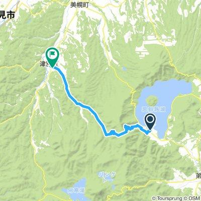 16 - Lac Kussharo - Tsubetsu