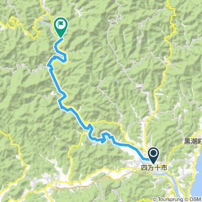 Shimanto River Ride 1 way