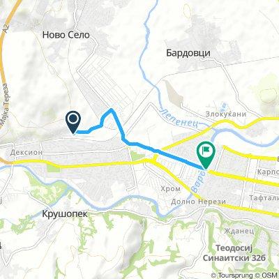 Brief Monday Course In Skopje