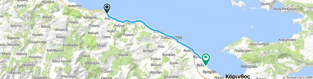 Steady Morning Ride In Krathio