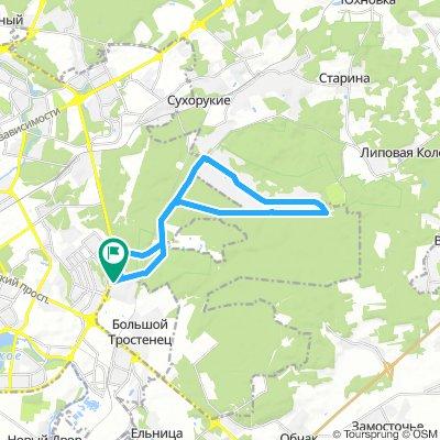 Extensive Воскресенье Course In Минск
