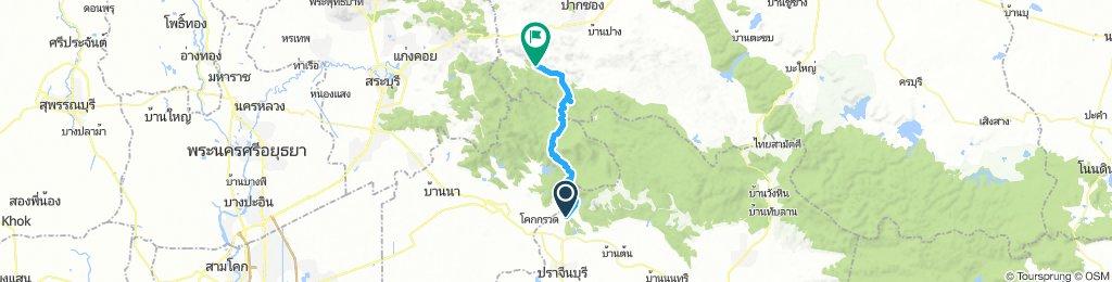 Kho Yai National Park