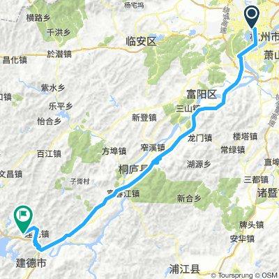 hangzhou1