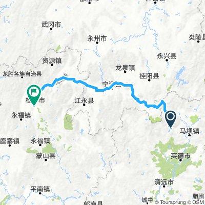 2017 China - Guilin and Guangxi