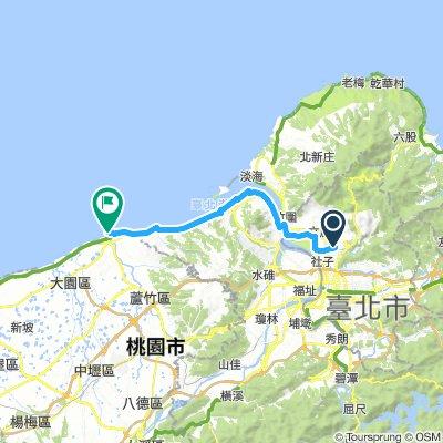 芝山捷運站→竹園漁港