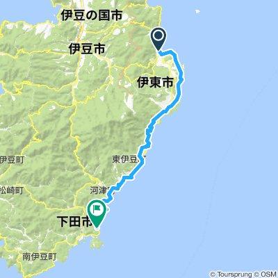 Ito to Shimoda