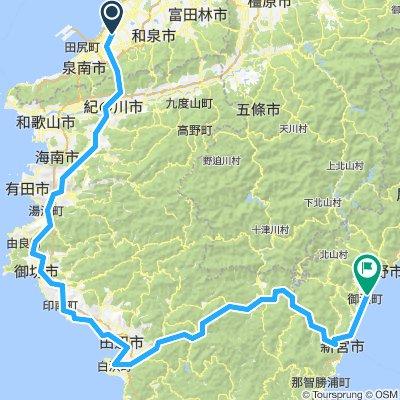 Kaizuka to Mihama 6 days