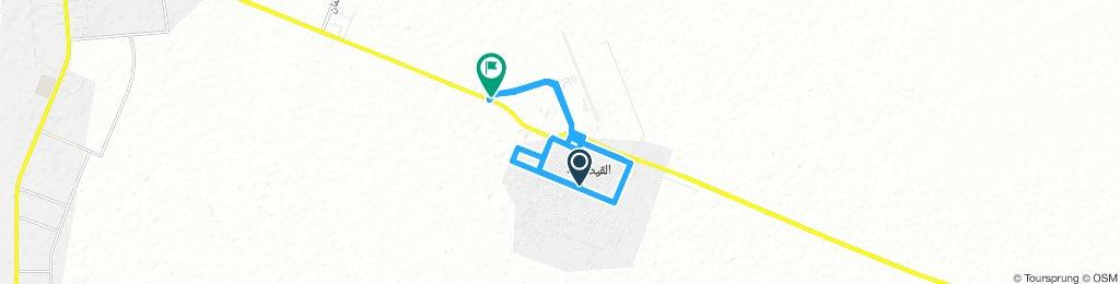 Extensive Evening Route In Hafar Al-Batin