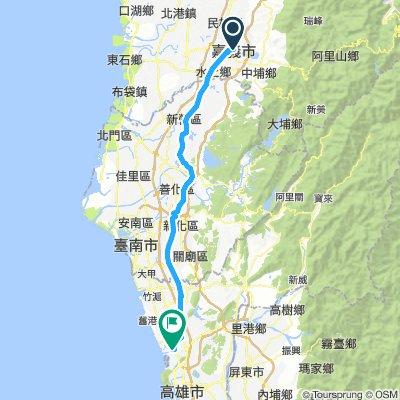 Taiwan Round Island Day 4 (台湾自行车环岛): Chia-yi - Kaoshiung ( 嘉义 - 高雄)