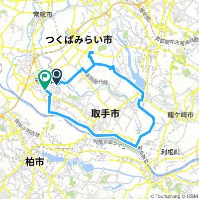 Minami-Moriya-Warp Station Edo-Kokaigawa-Tonegawa