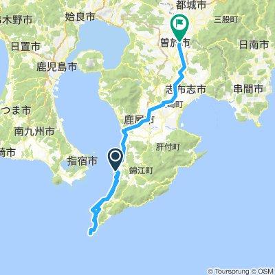 D1 - Nejime to Miyakonojo Alternative