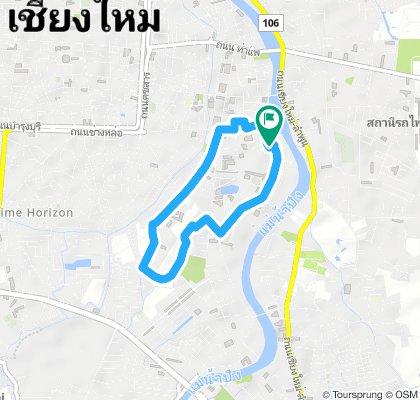 Paradise Loop In Chiang Mai