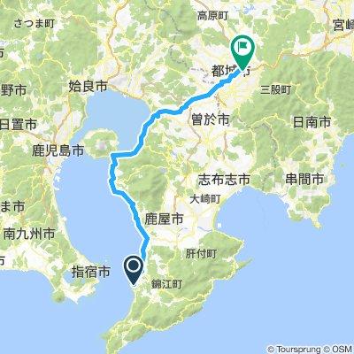 D1 - Nejime to Miyakonojo Alternative. 2