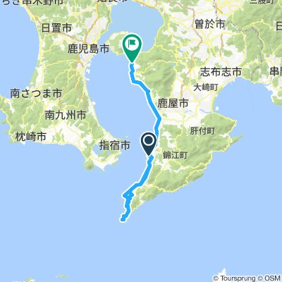 D1- Friday 5th of July - Nejime to Cape Sata then onto Kaigata Hot Spring