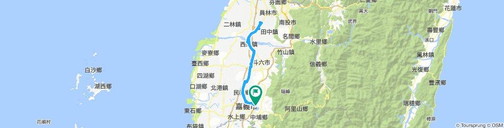 番路到田尾一日遊