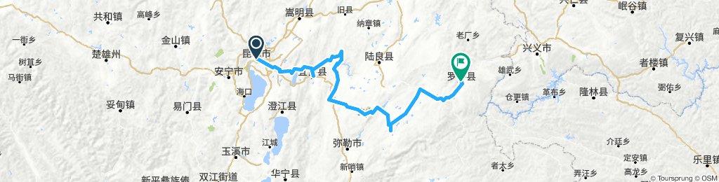 2019 spring Yunnan (Kunming-Luoping)