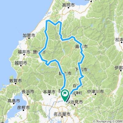 Nagoya_Kyoto