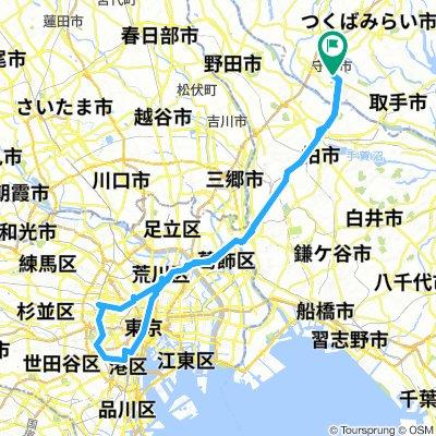 Moriya to Tokyo and back