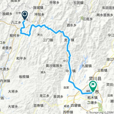 Chengyang to Guilin