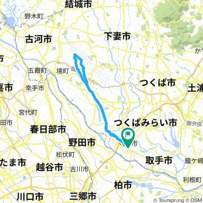 Mina-Mo to Sakasaijoato Park in Bando City and back.