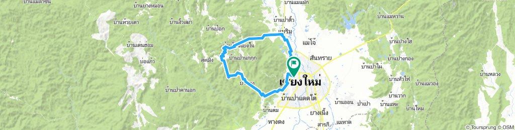 Samoeung Loop - anti clockwise