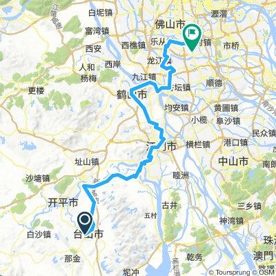 CN_Taishan - Beijiao Zhen