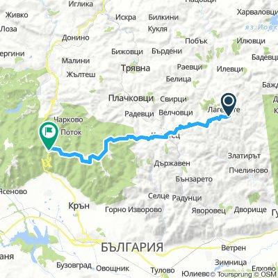 h.Predela - Shipka /х.Предела - Шипка/ - MTB / Hiking