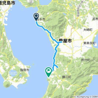 Kagoshima day 2 (2019-5-09)