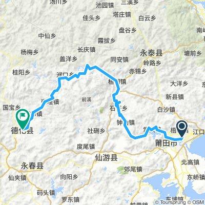Hanjiang to Dehua