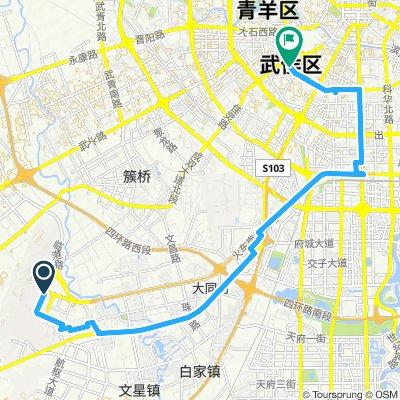 2019 Summer Sichuan Day 1