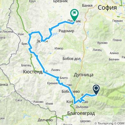 Ден 10: Рилски манастир - Перник