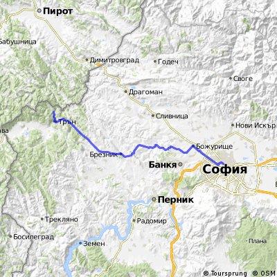София - Трън - Ждрелото на р. Ерма  74.35 км