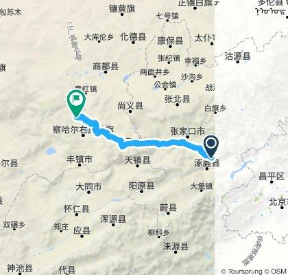 Start to Mongolia