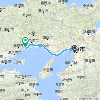 Proposed Japan Day 1 (Osaka to Ako)