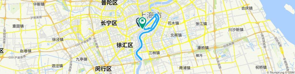 Itinéraire modéré en Shanghai